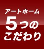banner-kodawari00